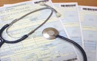 Как правильно написать заявление о замене лет для расчета больничного