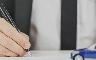 Как правильно написать иск в страховую компанию по ОСАГО