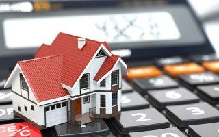Сколько будет стоить застраховать дом в России