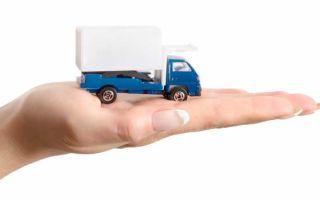 Как проходит страхование гражданской ответственности перевозчика