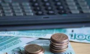 Как осуществляется возврат переплаты страховых взносов в 2021 году