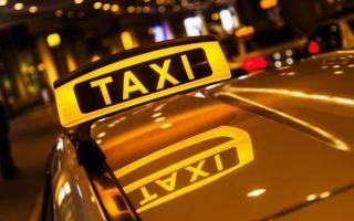 Обязательна ли страховка ОСАГО для такси и как она оформляется