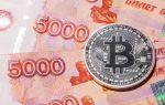 Лучшие способы для выгодного обмена электронных денег