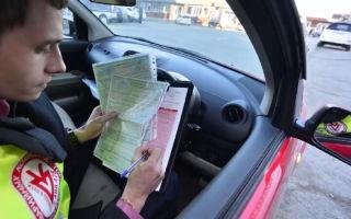Каким будет штраф, если водитель не вписан в страховку в 2019 году