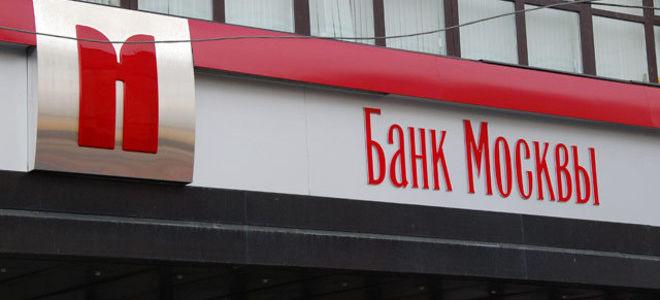 В каких банках России выдают кредит без страховки