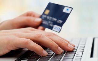Застрахованы ли деньги на дебетовой карте в России