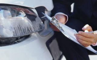 Как осуществляется оценка ущерба автомобиля при ДТП