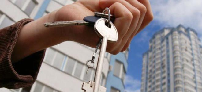 Где дешевле всего застраховать квартиру для ипотеки