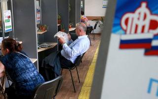 Как осуществляется подтверждение страхового стажа для получения пенсии