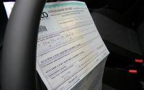 Можно ли ездить без страховки ОСАГО и каких последствий ждать