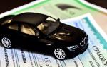 В какой страховой компании лучше купить ОСАГО в Украине
