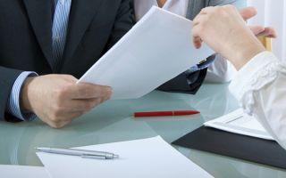 Как написать доверенность в страховую компанию от юридического лица