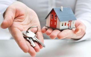 Каков порядок страхования объектов недвижимости при ипотеке