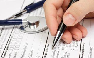 Какие есть коды заболеваний в больничных листах и как они расшифровываются
