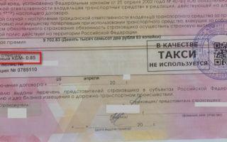 Сколько стоит неограниченная страховка в России?