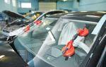Как осуществляется замена лобового стекла по КАСКО