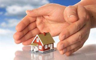 Обязательна ли страховка при ипотеке в банках