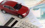 Как правильно сделать электронную страховку ОСАГО на машину