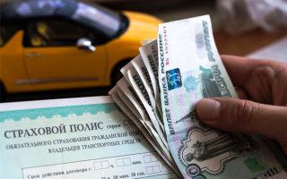 Где дешевле всего застраховать машину по ОСАГО