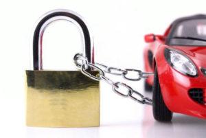 Страховка автомобиля от угона