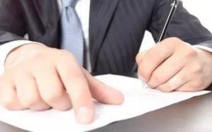 Вернуть страховку по потребительскому кредиту