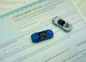проверить наличие полиса ОСАГО по госномеру автомобиля