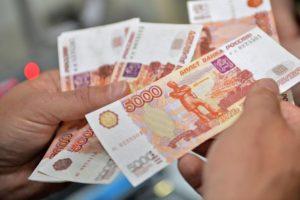 Как можно взять кредит без страховки в России