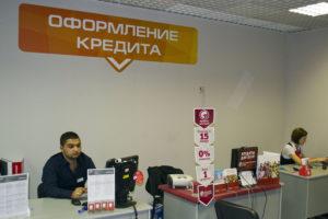 взять кредит без страховки в России