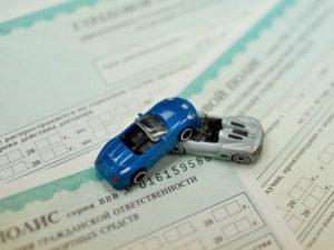 Какие документы будут нужны для страхования автомобиля