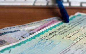документы  для страхования автомобиля