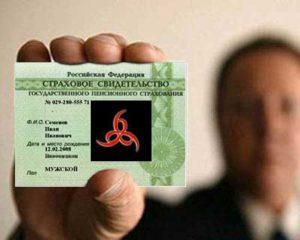 Каков порядок замены СНИЛС при смене фамилии после замужества