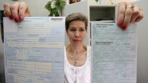 Каковы сроки оплаты НДФЛ по больничным листам