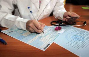 Общие сведения о больничном листе