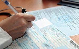 Как осуществляется оплата больничного совместителю, не отработавшему 2 года