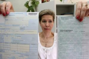 оплата больничного совместителю, не отработавшему 2 года