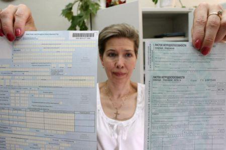 Авторский перевод текста на русский язык выполнен экспертами.