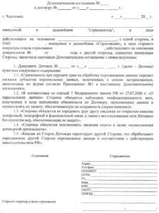 Как осуществляется страхования жизни на случай смерти в России