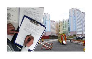 Как проводится страхования коммерческой недвижимости