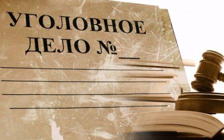 Правовая помощь по уголовным делам в европейском праве