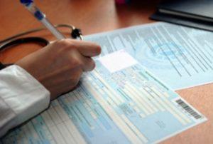 Какой стаж учитывается при расчете больничного листа в 2017 году
