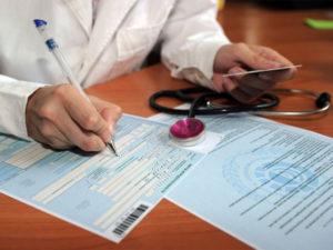 порядок оплаты больничного листа по совместительству
