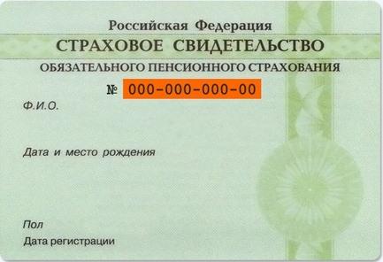 В обеспечение обязательств это договор с банком или заемщиком